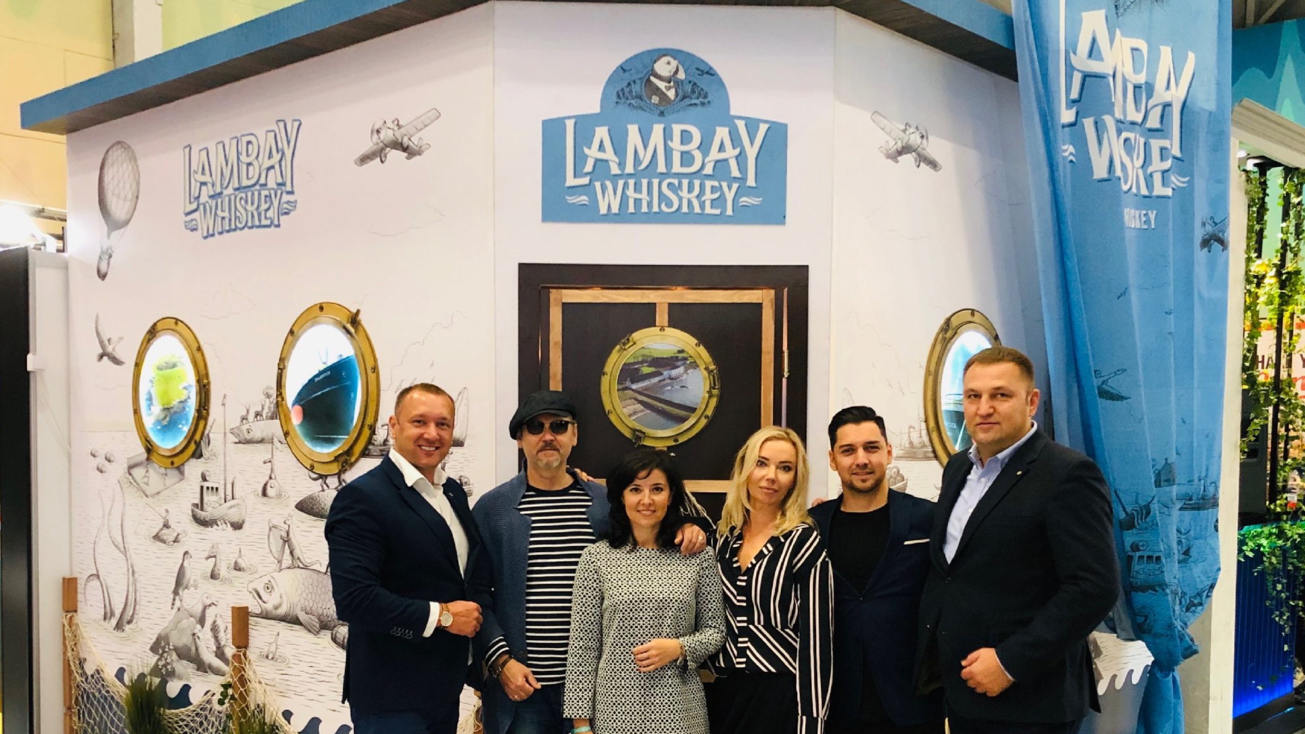 Lambay Moscow Activation
